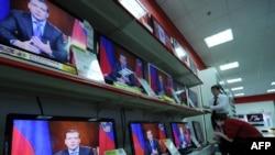 Дмитрий Медведев - за общественное телевидение. Кто против?