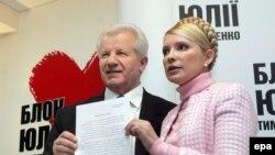 Юлия Тимошенко и Александр Мороз раскритиковали новые предложения «Нашей Украины» по созданию «оранжевой» коалиции