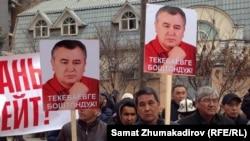Оппозиция лидері Омурбек Текебаевты қолдау акциясына қатысушылар қамауда отырған саясаткердің суретін ұстап тұр. Бішкек, 9 наурыз 2017 жыл.