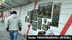ქუჩის მხატვარი თბილისში