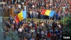 Конфлікт у Придністров'ї