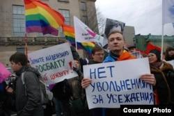 "Константин Голава на ""Марше против ненависти"" в Санкт-Петербурге, 2013 год"