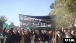 Protesters gathered in Kabul to protest what they said was the burning of a Koran by foreign troops.