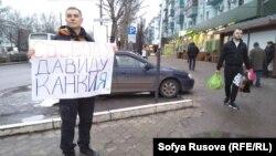 Эколог Евгений Витишко на пикете в поддержку Давида Канкии