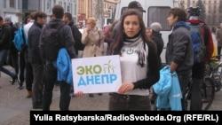 Участница акции против глобального потепления на Украине