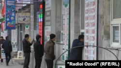 Частные обменные пункты в Душанбе до закрытия, 23 ноября 2015 года