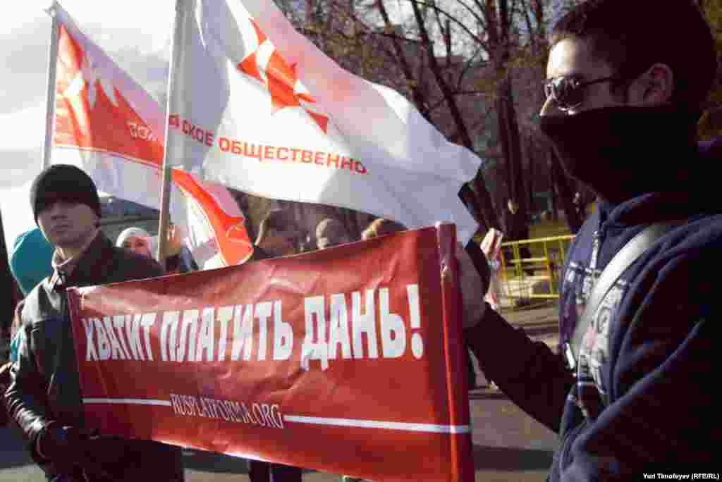 """Главные лозунги - """"Хватит кормить Кавказ!"""", """"Хватит платить дань""""..."""