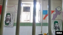 Oзлогласениот затвор Евин.