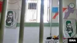 İranda Evin həbsxanasında kameralardan biri, arxiv foto.