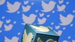 Як перакласьці слова Twitter?