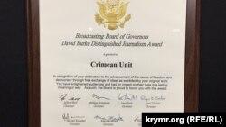 Премія імені Девіда Берка, яку вручили Крим.Реалії