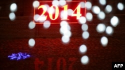 По прогнозам, 2014-ый станет годом возобновления посткризисного экономического роста