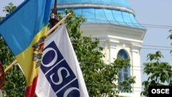 سازمان امنیت و همکاری اروپا،OSCE موظف است که این اجلاس فوری را برگزار کند.