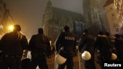 Вена полициясы (Көрнекі сурет).