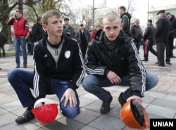Київ, 23 квітня 2015 року