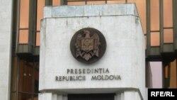 Президентский дворец в Кишиневе по-прежнему без постоянного хозяина