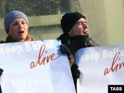 Митинг против строительства Восточносибирско-Тихоокеанского нефтепровода, февраль 2006 года