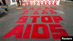 اول دسمبر روز جهانی مبارزه علیه ویروس آچ ای وی است.