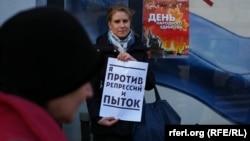 Акция против репрессий и пыток в Москве, октябрь 2012 года