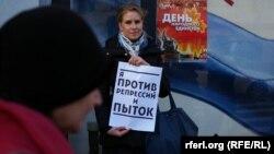 Акция против политических репрессий и пыток в Москве, октябрь 2012-го года