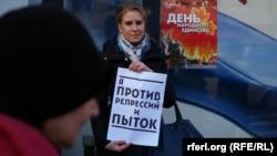 Пикет против репрессий и пыток в Москве