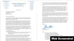 ბრაიან ბაბინის ტვიტერით გაავრცელებული წერილი