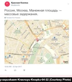 """Образец сообщения о массовых задержаниях - подобные фрагменты карт с метками будут автоматически публиковаться в твиттере """"Красной кнопки"""""""