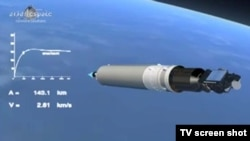 Првиот сателит на Азербејџан