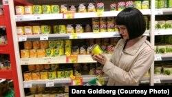Дара Гольдберг