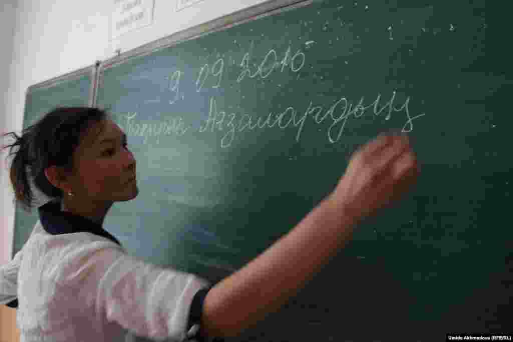 Биология пәнінің оқытушысы Ақмарал Пардалиева. Тастыағызақ ауылы.