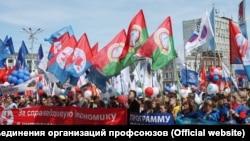 Митинг профсоюзов за снижение пенсионного возраста в Иркутске