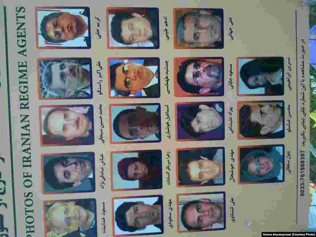 Фотографии иранских оппозиционных активистов