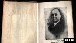 1925-ci ildə İstanbulda nəşr olunan «Əsrimizin Səyavuşu» kitabının üz qabığı