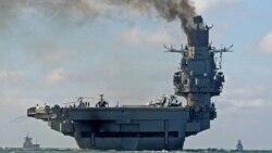 """Время Свободы 5 декабря: Скинуться на трос для """"Адмирала Кузнецова"""""""