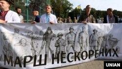 Під час Марш нескорених до Дня Незалежності України у Львові, 24 серпня 2019 року
