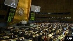 На этой неделе в Нью-Йорке проходит Генеральная ассамблея ООН
