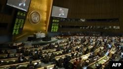 Generalna skupština UN pozdravlja sporazum, 2. april 2013.