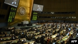 ՄԱԿ-ի Գլխավոր ասամբլեայի նստաշրջանը Նյու Յորքում, արխիվ