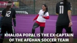 Sexual Harassment Claims Roil Afghan Women's Soccer Team