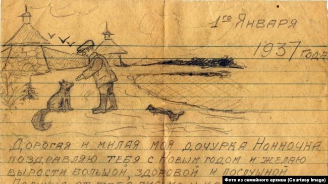 Письмо Владимира Дурнякина дочери