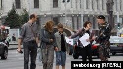 Акцыя салідарнасьці з Алесем Бяляцкім.