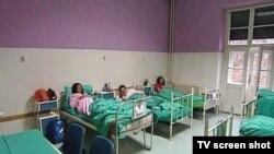 Болничка соба