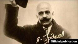 20-րդ դարի միստիկ փիլիսոփա Գեորգի Գյուրջիեւ