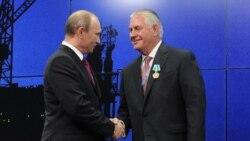 Ваша Свобода | Кандидат у держсекретарі США Тіллерсон – «друг Путіна» чи «стійкий геополітик»?