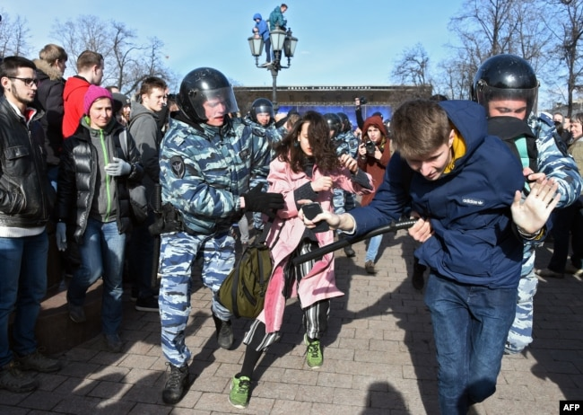 Протесты в Москве 26 марта