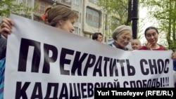 Защитники Кадашевской слободы в Москве