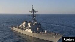 ABD-niñ USS Porter raketa eskadron mina taşıyıcısı