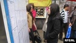 Не имеющие своего жилья в городе ищут съемные квартиры. Алматы, 10 апреля 2009 года.