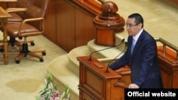 Прем'єр-міністр Румунії Віктор Понта
