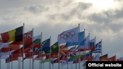 Gyşky olimpiýa oýunlarynyň baýdaklary, 2014